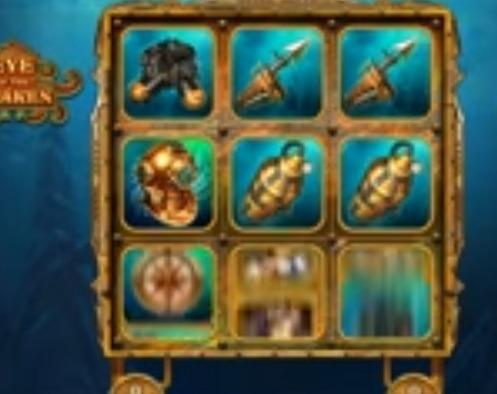 Eye-of-the-Kraken-spilleautomat.jpg