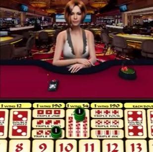 Sic-Bo-Live-casino-juego.jpg